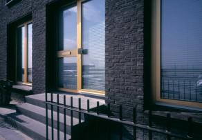 lebensdauer vom alu fenster wissenswertes. Black Bedroom Furniture Sets. Home Design Ideas