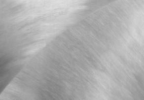 Aluminium bürsten