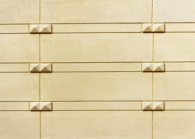 terrassenplatten versiegeln oder impr gnieren. Black Bedroom Furniture Sets. Home Design Ideas