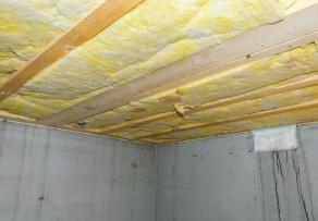 betonboden isolieren die m glichkeiten im berblick. Black Bedroom Furniture Sets. Home Design Ideas