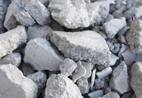 betonrecycling preis f r schuttg ter aus recyceltem beton. Black Bedroom Furniture Sets. Home Design Ideas