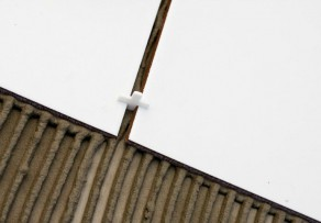 bodenfliesen feinsteinzeug anbieter preise m glichkeiten. Black Bedroom Furniture Sets. Home Design Ideas