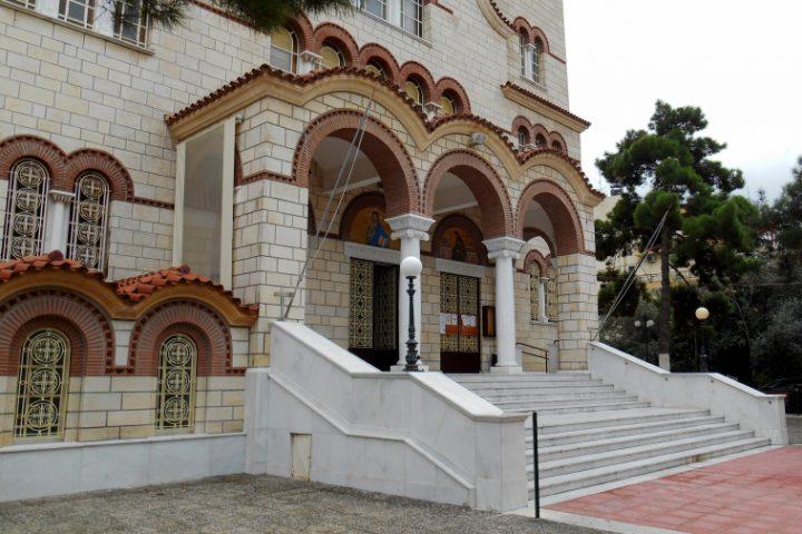 Eingangstreppen