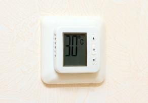 elektroheizung vor und nachteile und infos zu den kosten. Black Bedroom Furniture Sets. Home Design Ideas