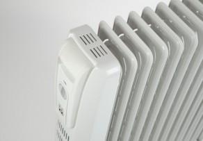 Elektroheizung Verbrauch