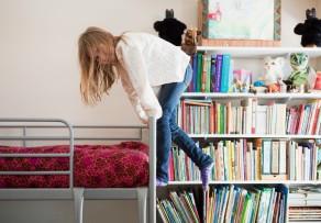 h he vom hochbett wie hoch sollte es sein. Black Bedroom Furniture Sets. Home Design Ideas