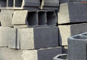 hohlsteine aus beton g nstig kaufen preise und anbieter. Black Bedroom Furniture Sets. Home Design Ideas
