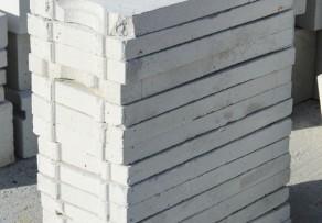Kalziumsilikatplatten