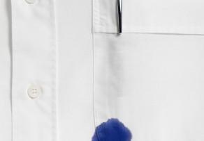 Kugelschreiberflecken entfernen stoff