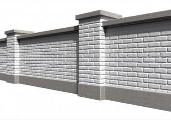 mauerabdeckung aus beton preis kostenbeispiel. Black Bedroom Furniture Sets. Home Design Ideas