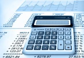 Gebäudeversicherung nebenkosten zu hoch