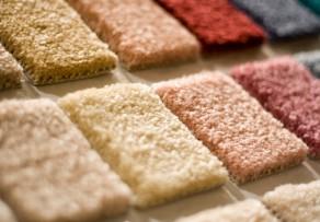 Qualität von Teppichbodenbelägen richtig beurteilen
