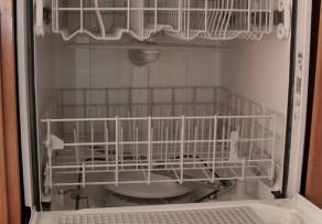 sp lmaschine entsorgen diese m glichkeiten gibt es. Black Bedroom Furniture Sets. Home Design Ideas