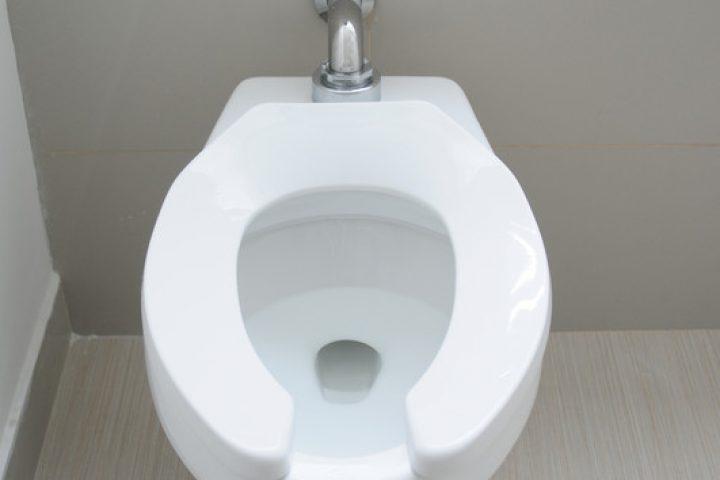 Toilette Maße