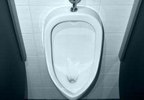 wie gro ist ein urinal welche ma e sind blich. Black Bedroom Furniture Sets. Home Design Ideas