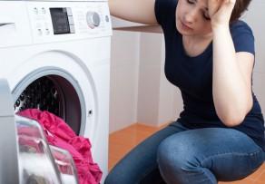 ablaufschlauch einer waschmaschine wechseln so geht 39 s. Black Bedroom Furniture Sets. Home Design Ideas
