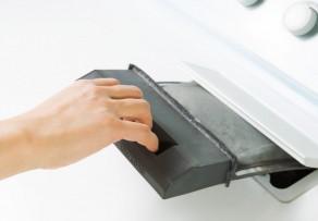 flusensieb einer waschmaschine reinigen wie wann. Black Bedroom Furniture Sets. Home Design Ideas
