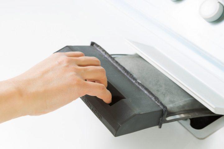 Waschmaschine Flusensieb reinigen