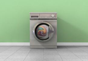 Maße einer waschmaschine diese größen gibt s im handel