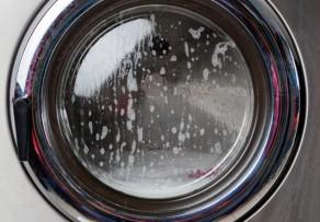 waschmaschine warum l uft das wasser nicht ab. Black Bedroom Furniture Sets. Home Design Ideas