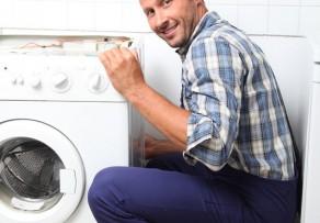 waschmaschine abbauen schritt f r schritt erkl rt. Black Bedroom Furniture Sets. Home Design Ideas