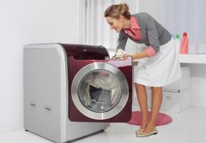 waschmaschine h her stellen warum wie macht man das. Black Bedroom Furniture Sets. Home Design Ideas