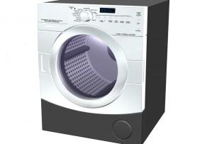 Waschmaschine Leer Laufen
