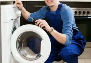 Waschmaschine zieht kein Weichspüler