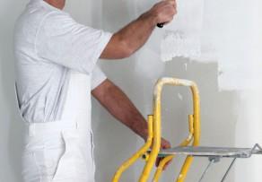 Zimmer streichen ausf hrliche anleitung hilfreiche tipps - Zimmer streichen lassen ...