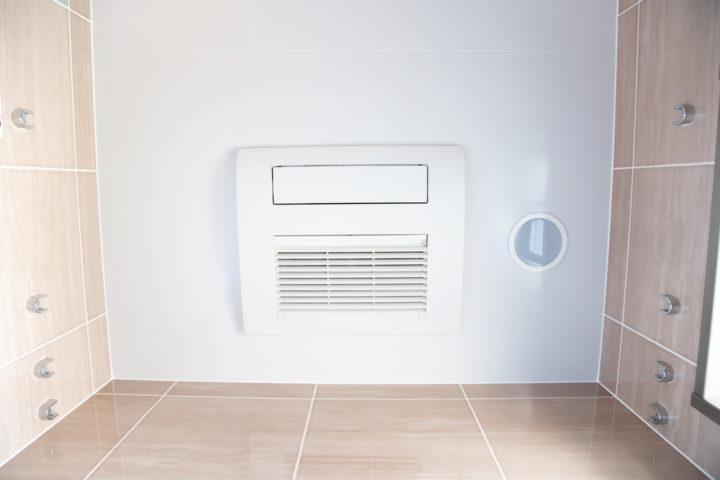 badluefter-feuchtigkeitssensor-einstellen