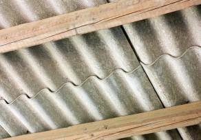 eternit dachplatten asbest dachdecker verband. Black Bedroom Furniture Sets. Home Design Ideas
