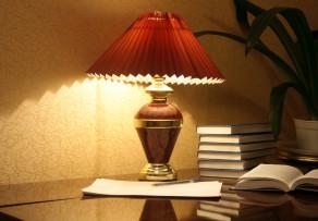Gefalteter Lampenschirm