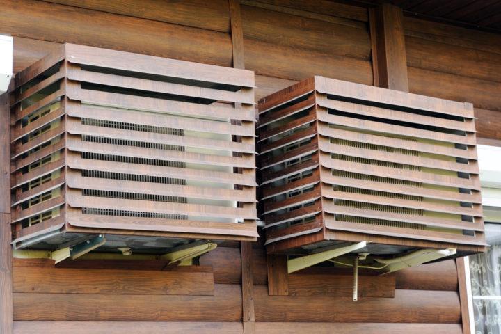 klimaanlage-aussengeraet-verstecken