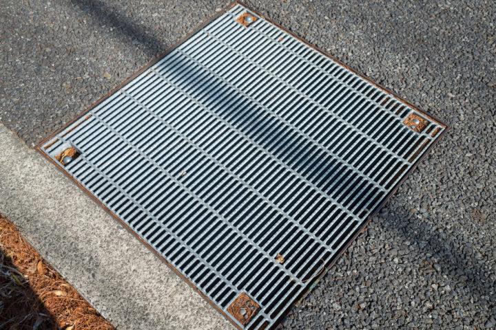 regensinkkasten-metall